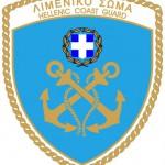 limeniko 3
